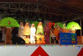 prayaan2008_148